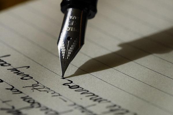כתיבת ספר - בעזרת סופר צללים 1